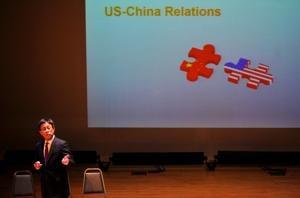 U.S.-China Manufacturing Symposium
