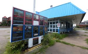 <p>The long vacant building at 2528 Broadway, originally a Dairy Queen and most recently Simp's, could become the new site for the Betty Head Garden Oleander Garden Park currently at at 2624 Sealy in Galveston.</p>