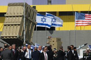 Lawmakers to challenge Obama's limit on defense aid for Israel