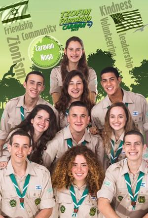 Israel Scouts come to Arizona June 11-20