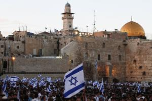 50 Jerusalem facts for the 50th anniversary of its reunification