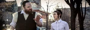 'Menashe,' 'Painless' among Phoenix Film Festival features