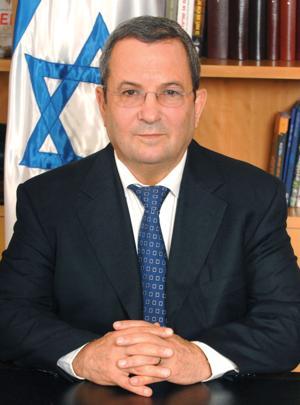 Federation MEGA Israel will feature former Israeli prime minister