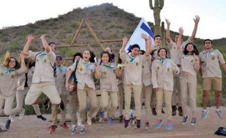 <p>Shevet Shemesh, the Israel Scouts of Arizona, held an initiation ceremony at the Lost Dog Wash Trail in Scottsdale. About 75 children and their families attended the event.</p><p>Photo courtesy of Shevet Shemesh</p>