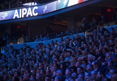 <p>Attendees listen as U.S. Democratic Presidential hopeful former Secretary of State Hillary Clinton speaks during the American Israel Public Affairs Committee (AIPAC) 2016 Policy Conference at the Verizon Center in Washington, D.C. on March 21, 2016.</p>