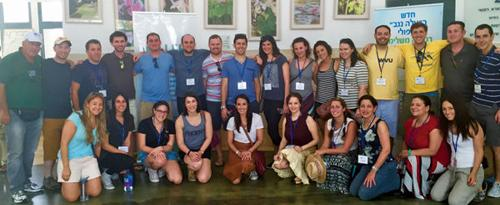 <p>JNFuture Arizona board members and other participants visit Aleh Negev, a rehabilitation village for children and adults with disabilities, while on the Jewish National Fund Leadership Mission in Israel Aug. 2-6.</p><p>Photo courtesy of Jennifer Starrett</p>