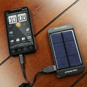 Solar-powered battery recharger: $30