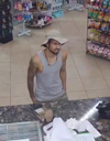 Police asking for help to identify suspect