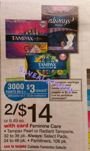 Walgreens Tampax & Always Feminine Products on Sale! Save 50% off!