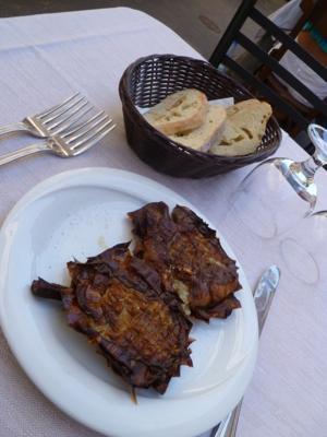 fried artichokes