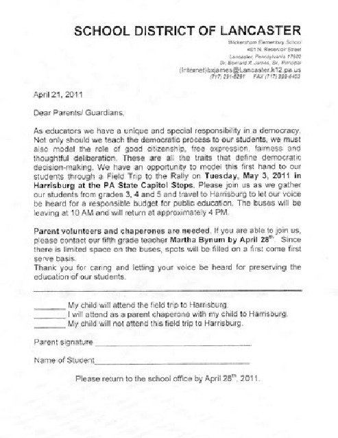 youth trip permission slip template