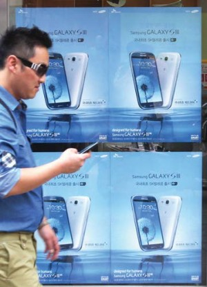 What decision means for globe's consumers
