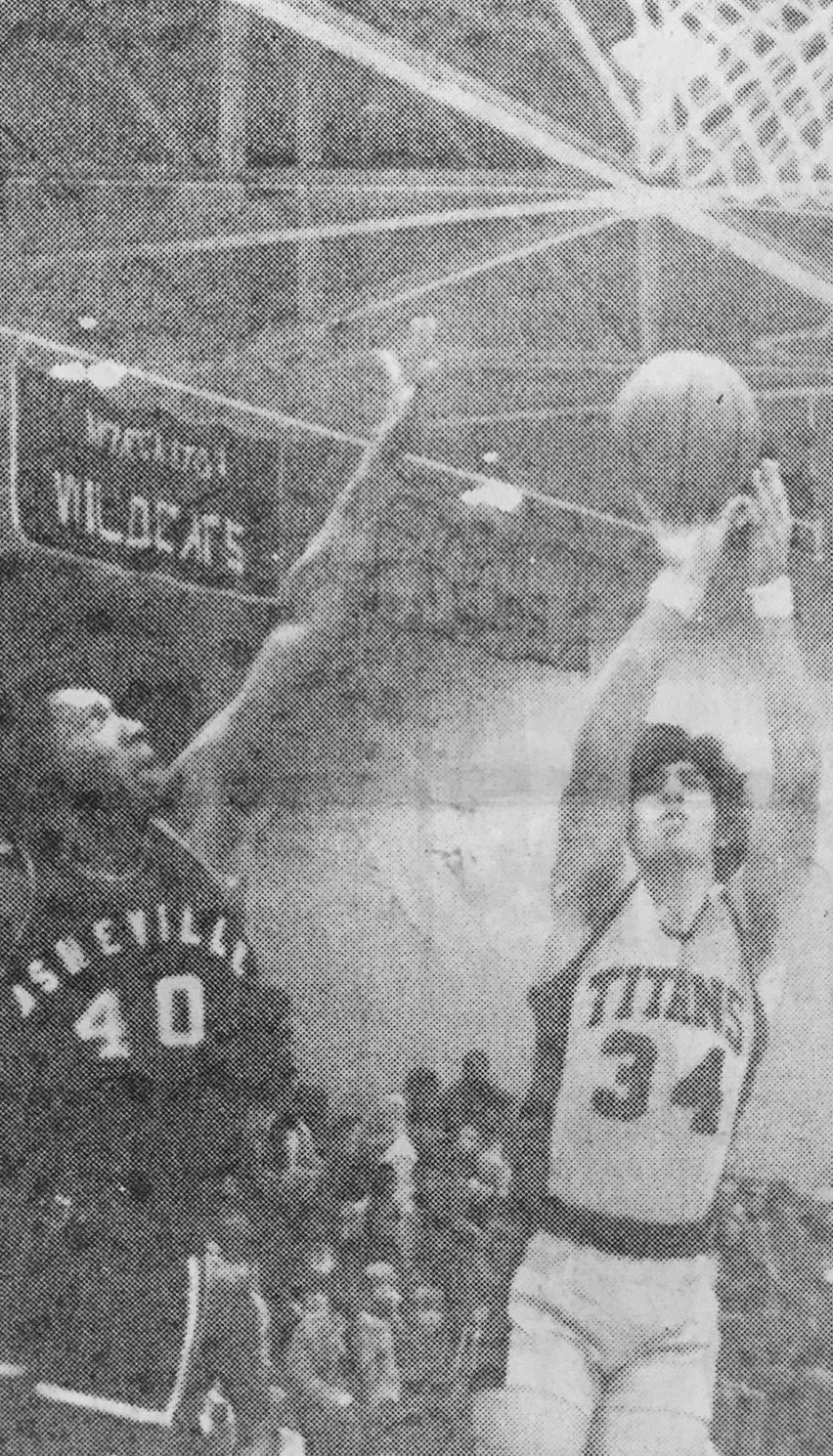 from our archives here s a look back at this week in  4 archives basketball jpg