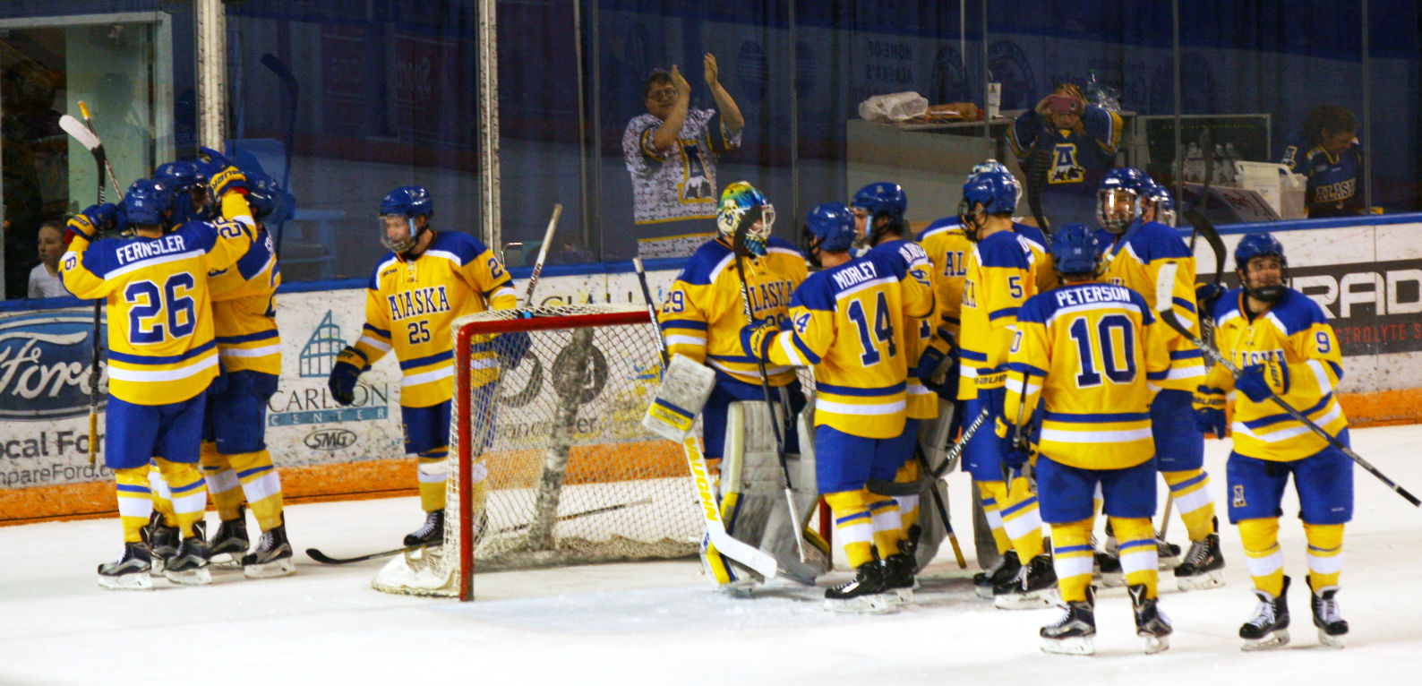 NCAA: Waiver Available For University Of Alaska Fairbanks If Some Sports Are Cut