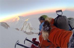 Mount McKinley Minnesota Climber