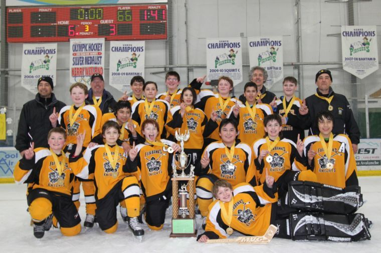CALIFORNIA AMATEUR HOCKEY ASSOCIATION -