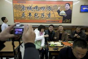 Beijing bun shop gets China's president as diner