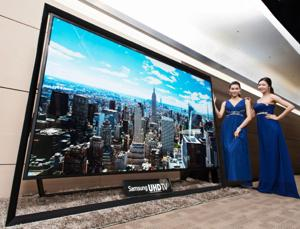 Utra-high-definition TV, ultra-high price