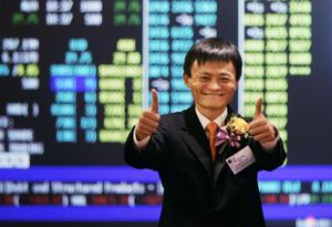 An unlikely rise for founder of Alibaba