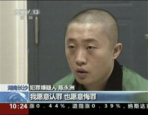 China's latest tactic: Confessions on state TV