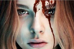Will 'Carrie' be a horror remake worth seeing?