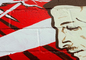 Lincoln group to unveil 1,500-square-foot Nikola Tesla mural