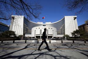 China takes a hard look at its soft banking
