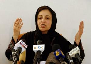 Iranian Nobel laureate Shirin Ebadi to give talks