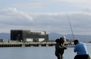 California: Google must move 'mystery' barge