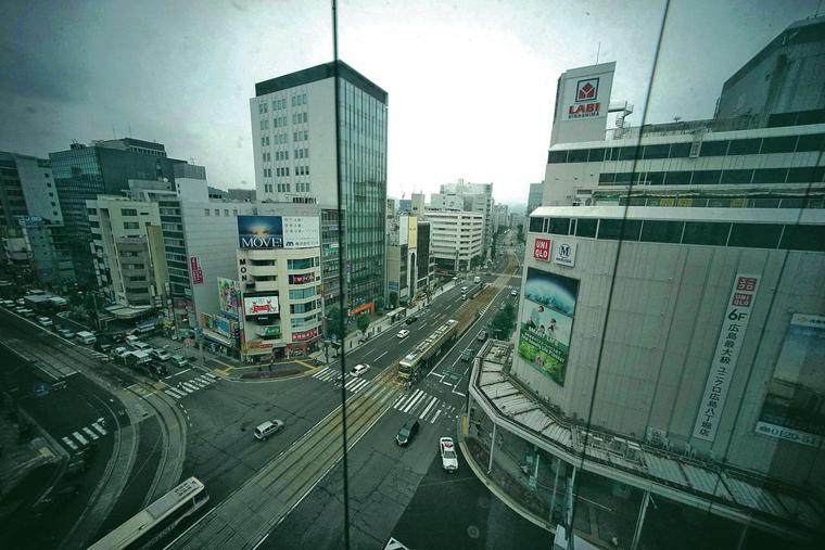Essay hiroshima photo