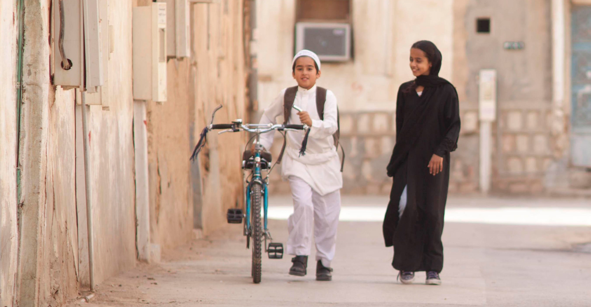 """Wadjda"" screens at CCA"