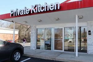 Ian Eats STL: Want to find the next Private Kitchen? Drive