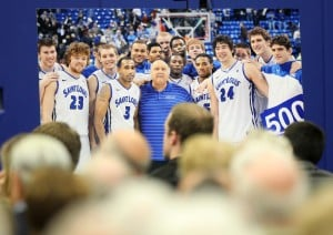 Rick Majerus memorial service at SLU