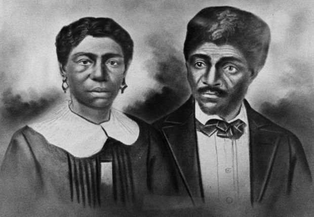 Celebrating Juneteenth And The Struggle Against Chattel Slavery