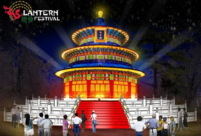 Missouri botanical garden to host chinese lantern festival Missouri botanical garden lantern festival