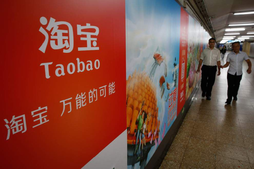 Alibaba surges in its stock market debut _lowres