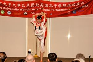 Flexibility is not a requirement to be part of Zhejiang University's Wenqin Arts Troupe-- but it is highly recommended.
