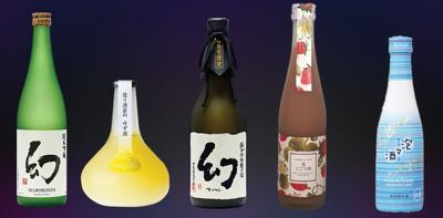 sake-featured