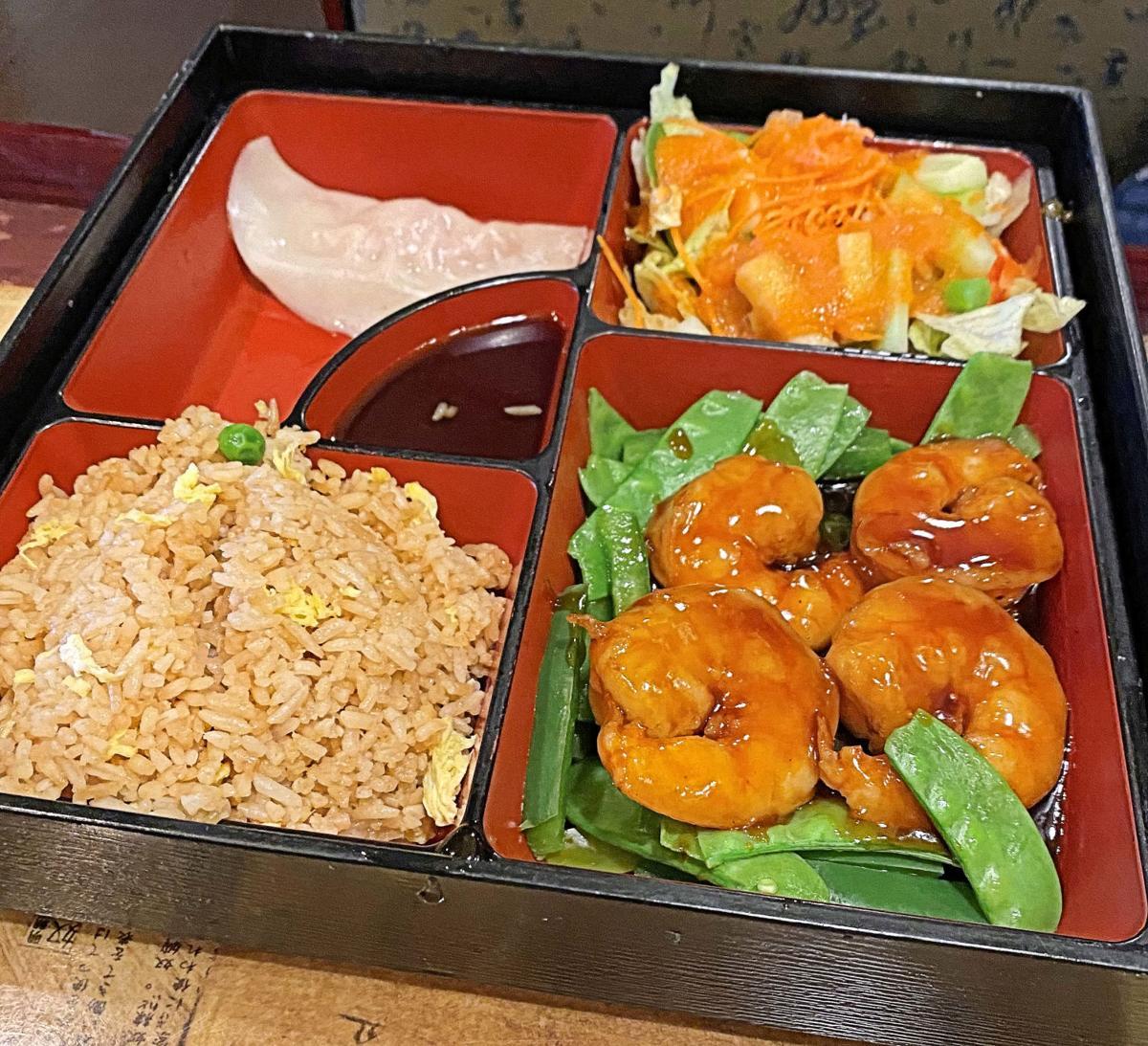 Shrimp Teriyaki from Ginger