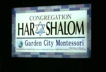 Montana Treasure: Har Shalom