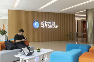 Ant Group raises $34 billion in world's largest IPO