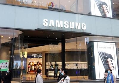 Samsung says profits likely jumped 44% despite chip supply problems