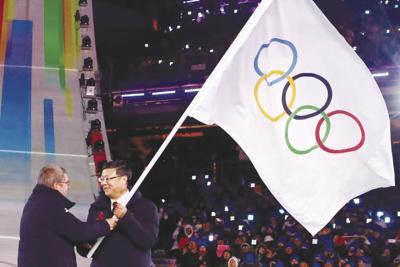 US-NEWS-OLY-USCHINA-OLYMPICS-GET