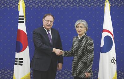 South Korea Koreas US