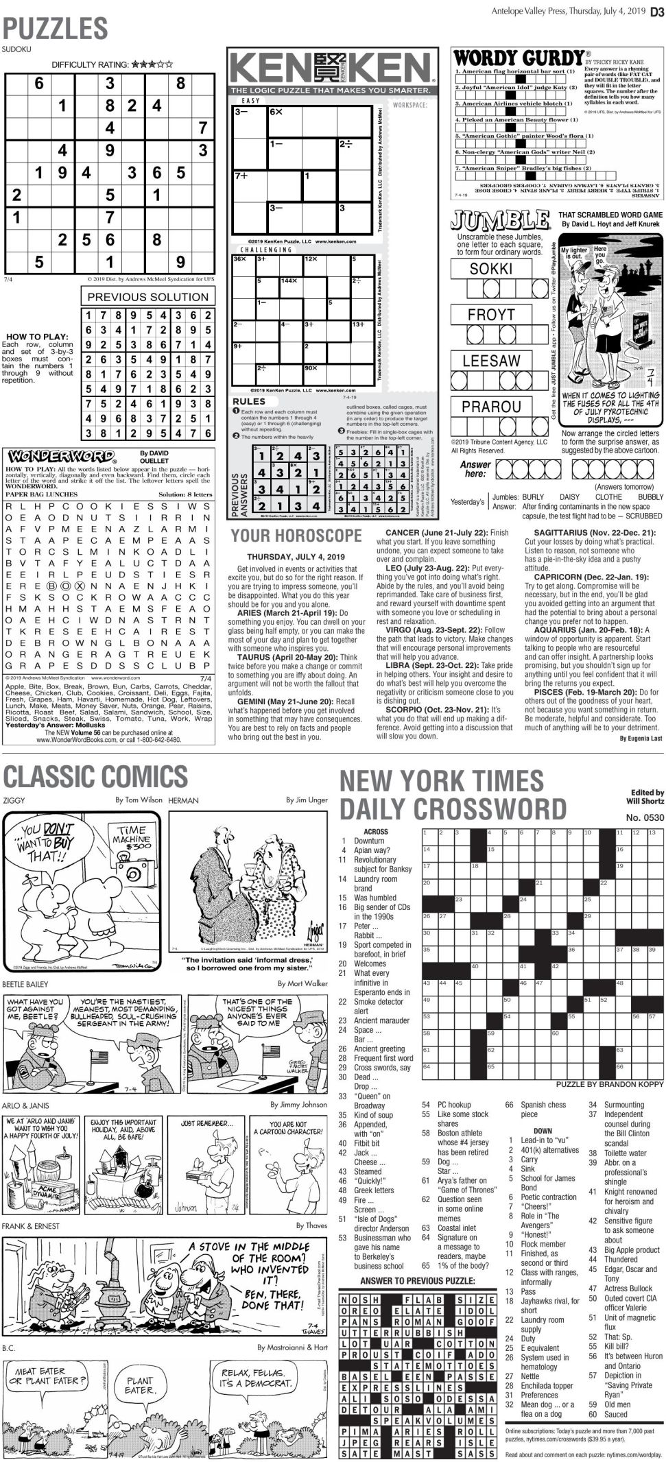 July 4, 2019 Puzzles