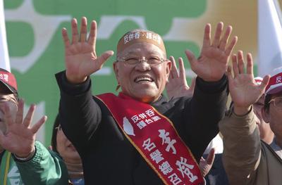 Taiwan Obit Lee Teng-hui
