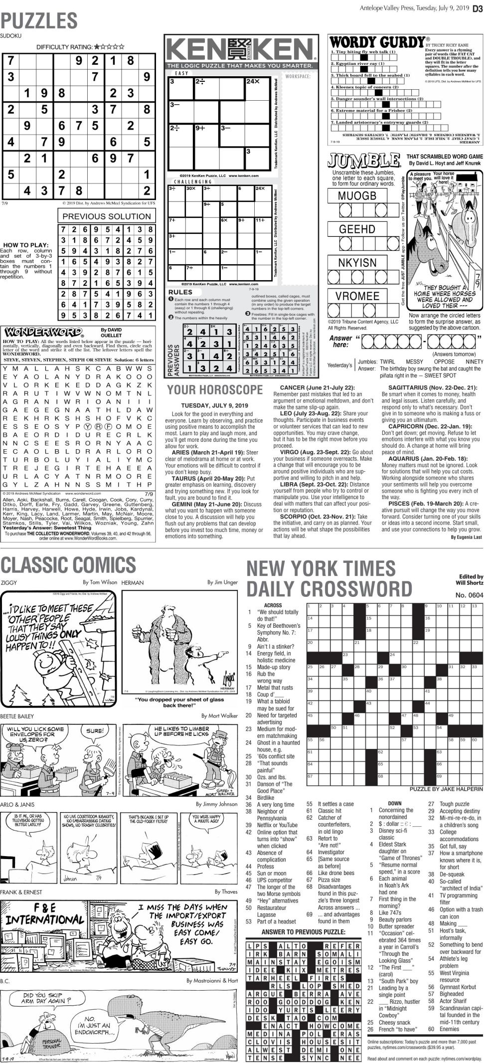 July 9, 2019 Puzzles