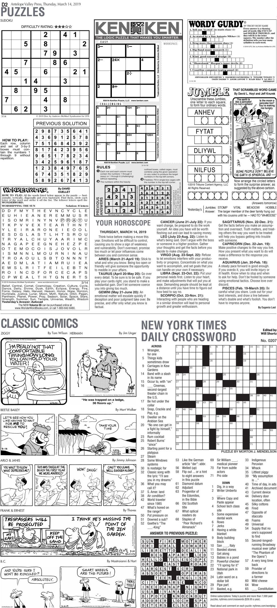 March 14, 2019 Puzzles