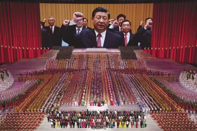 China Crackdown