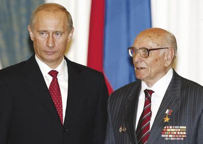 Russia Obit Botyan